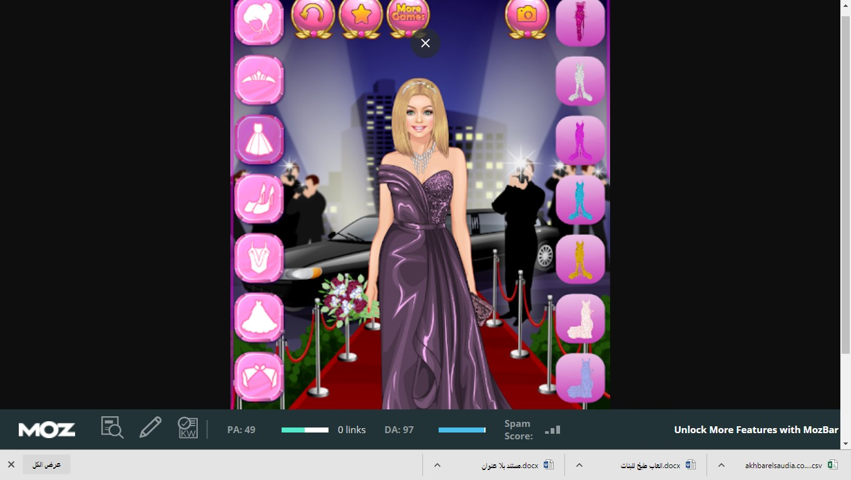 لعبة السجادة الحمراء 2021 للأندرويد أجمل العاب بنات ستايل متجر جوجل بلاي